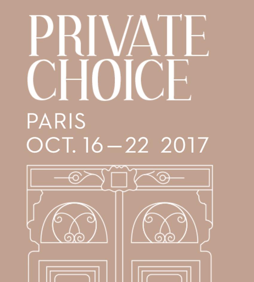 logo2017-Privatechoice