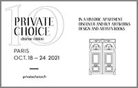 Logo—PrivateChoice—rectangle-bk